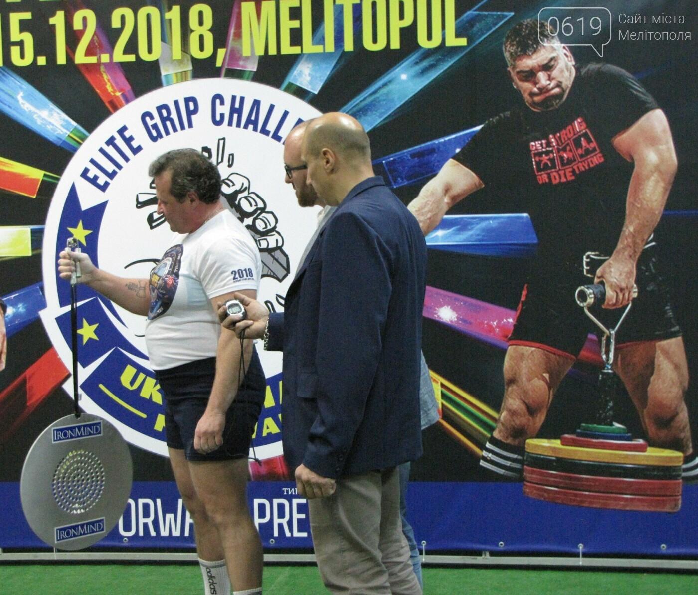В Мелитополе сильнейшие атлеты соревновались в силе хвата, фото-1