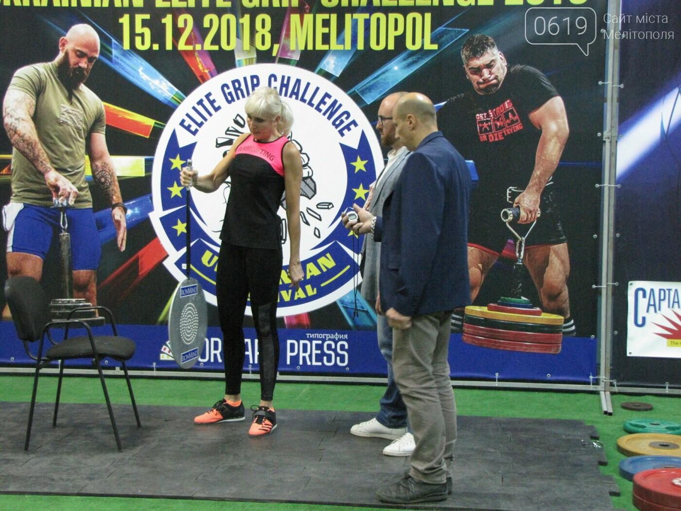 В Мелитополе сильнейшие атлеты соревновались в силе хвата, фото-20