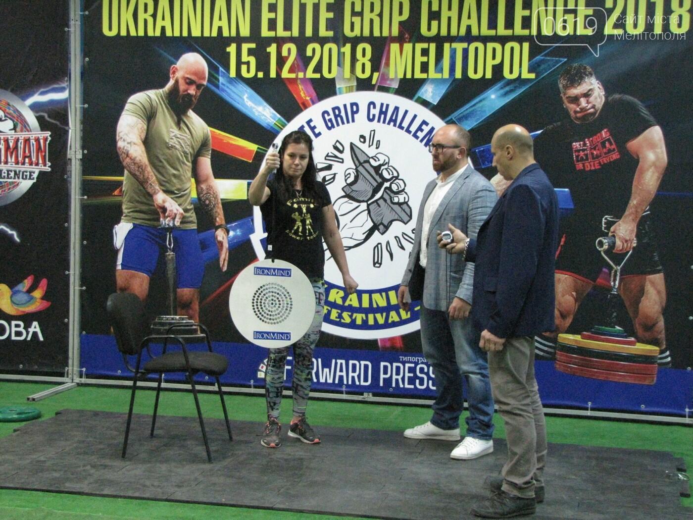 В Мелитополе сильнейшие атлеты соревновались в силе хвата, фото-18