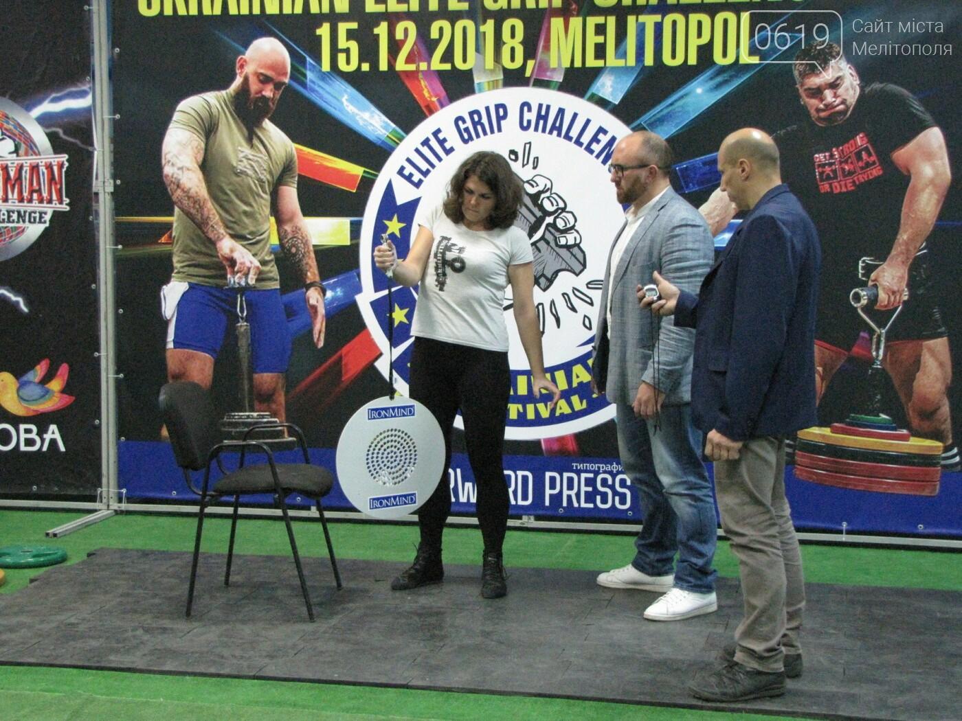В Мелитополе сильнейшие атлеты соревновались в силе хвата, фото-19