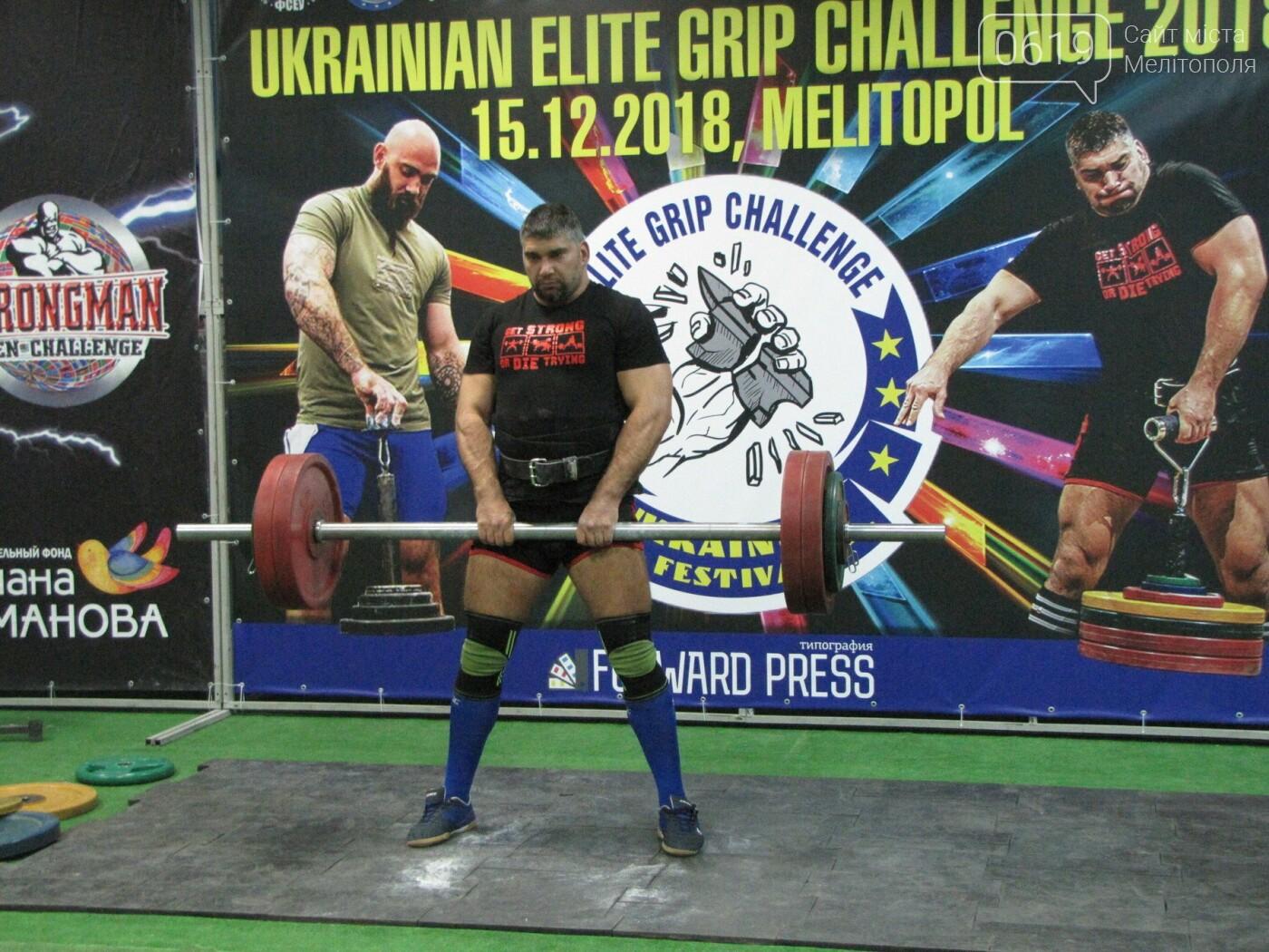 В Мелитополе сильнейшие атлеты соревновались в силе хвата, фото-32