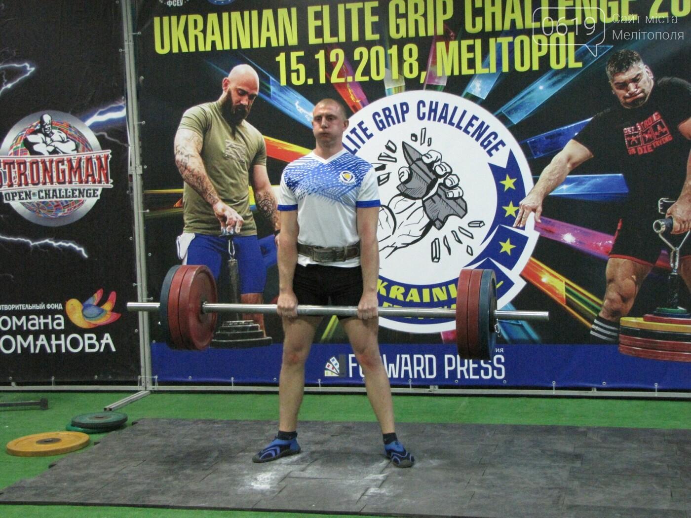 В Мелитополе сильнейшие атлеты соревновались в силе хвата, фото-8