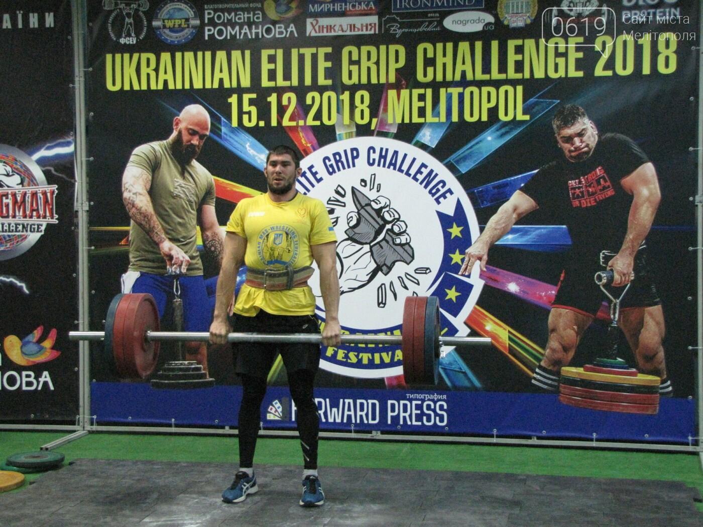 В Мелитополе сильнейшие атлеты соревновались в силе хвата, фото-12