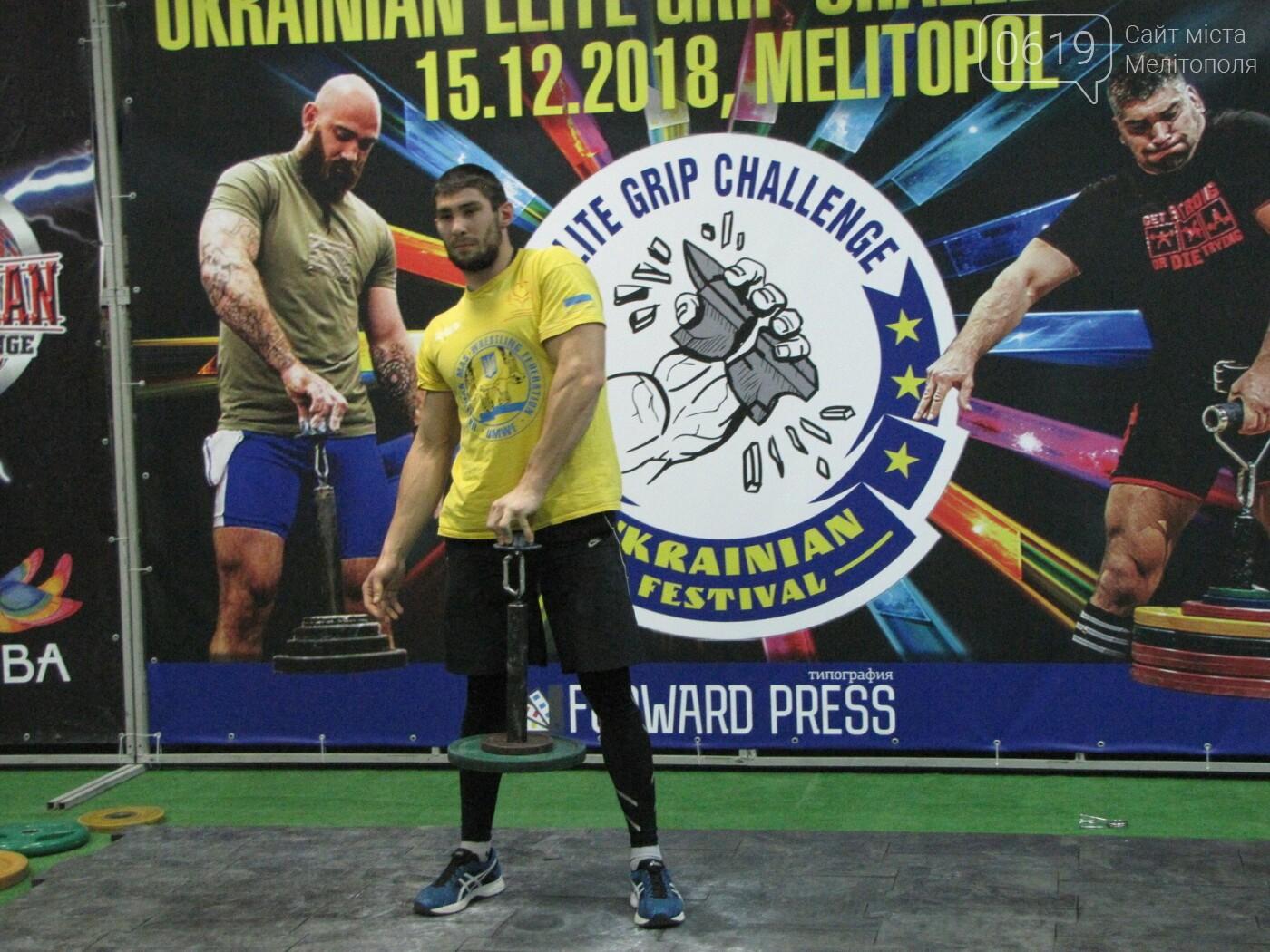 В Мелитополе сильнейшие атлеты соревновались в силе хвата, фото-29