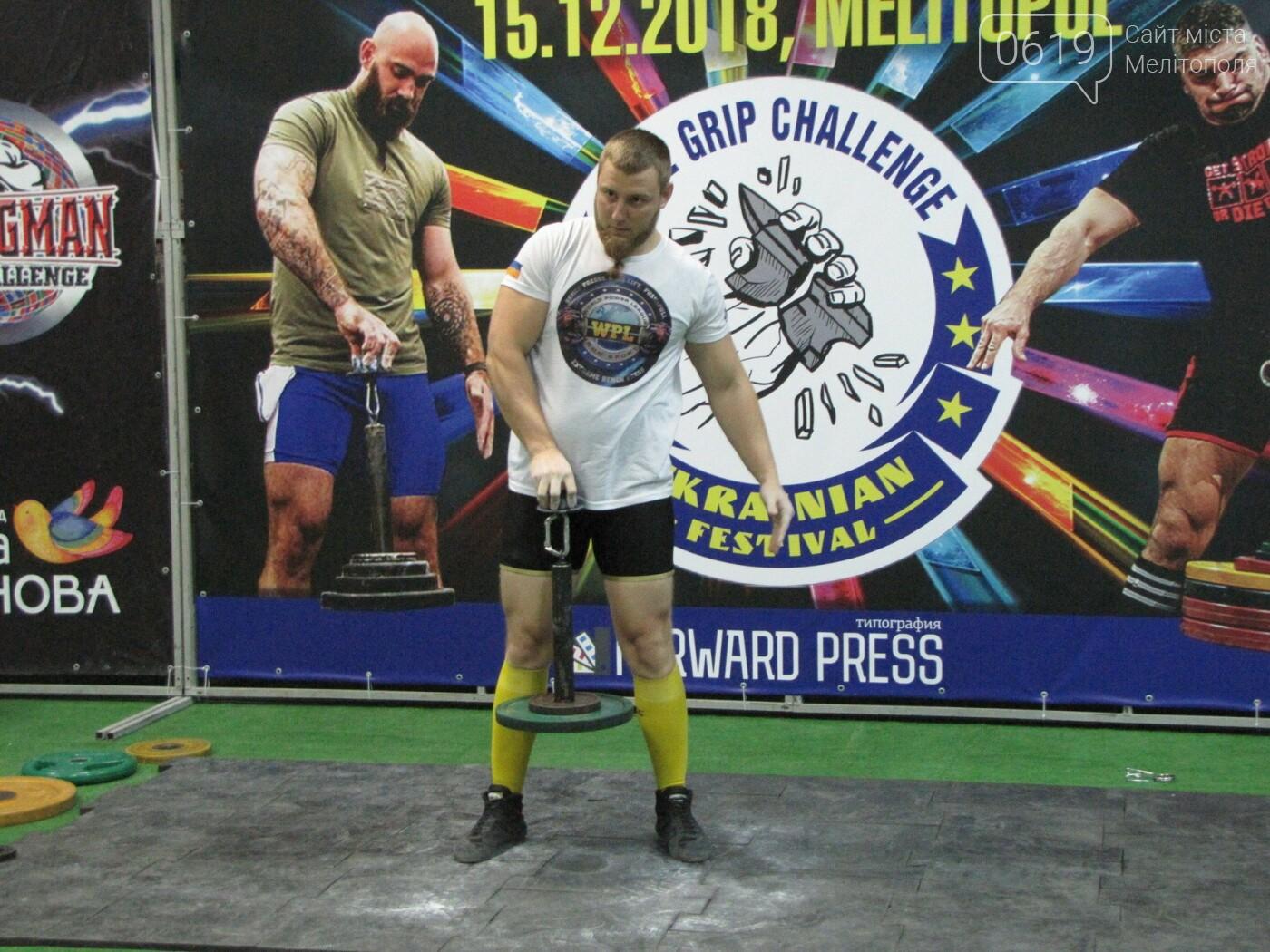 В Мелитополе сильнейшие атлеты соревновались в силе хвата, фото-7