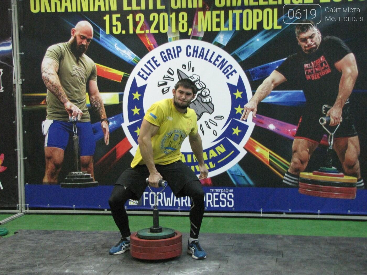 В Мелитополе сильнейшие атлеты соревновались в силе хвата, фото-10