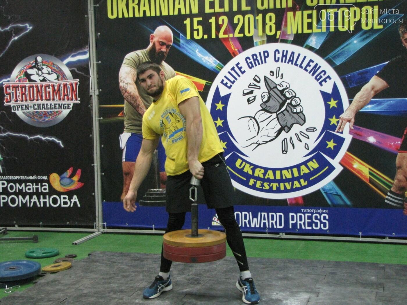 В Мелитополе сильнейшие атлеты соревновались в силе хвата, фото-28