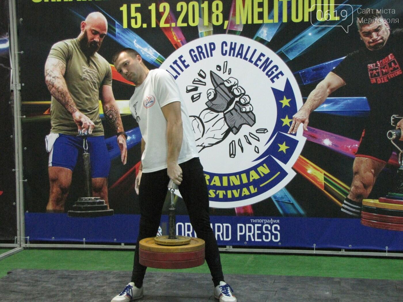 В Мелитополе сильнейшие атлеты соревновались в силе хвата, фото-9