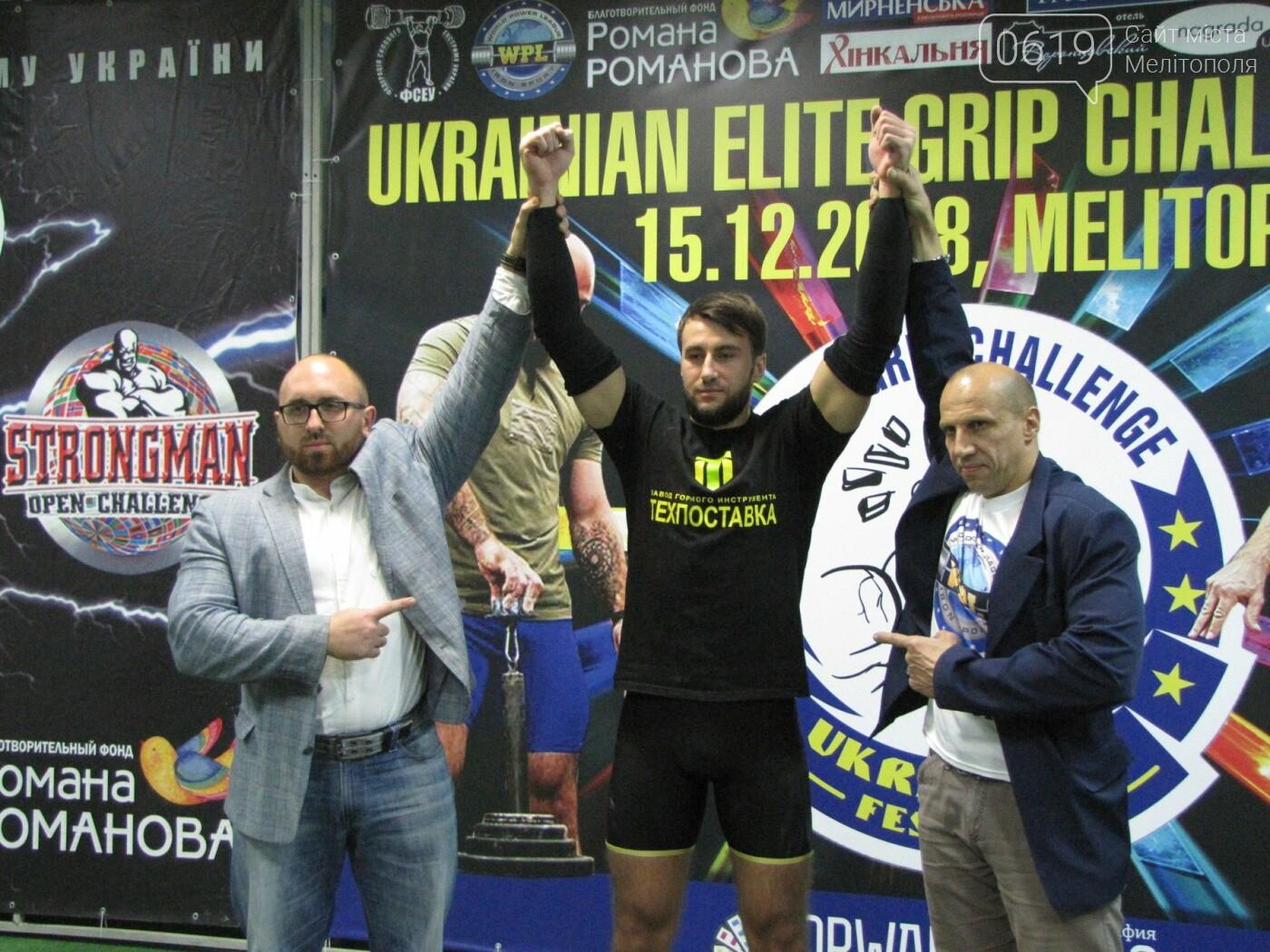 В Мелитополе сильнейшие атлеты соревновались в силе хвата, фото-26