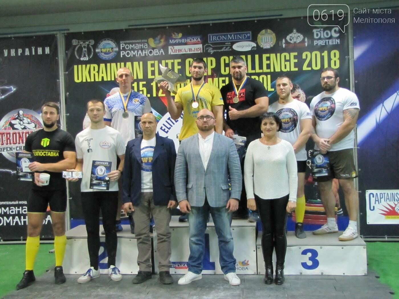В Мелитополе сильнейшие атлеты соревновались в силе хвата, фото-15