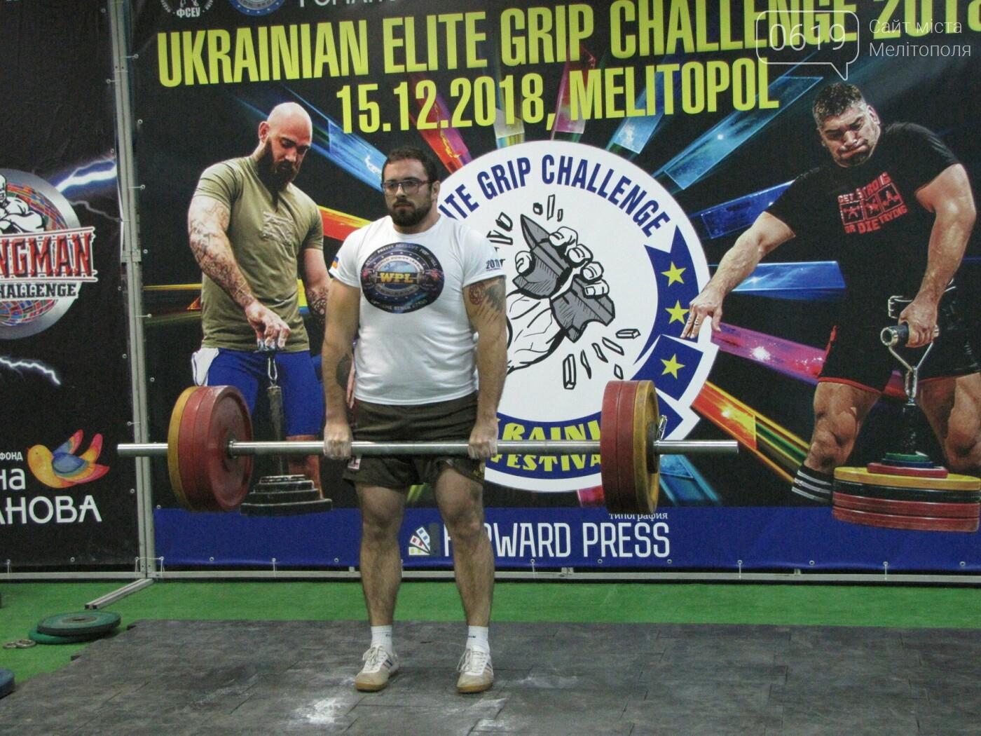 В Мелитополе сильнейшие атлеты соревновались в силе хвата, фото-38
