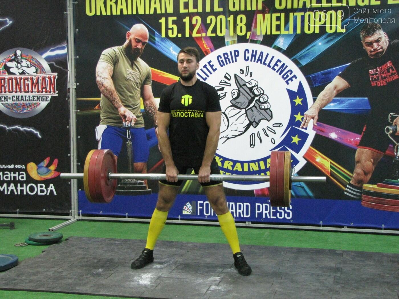 В Мелитополе сильнейшие атлеты соревновались в силе хвата, фото-37