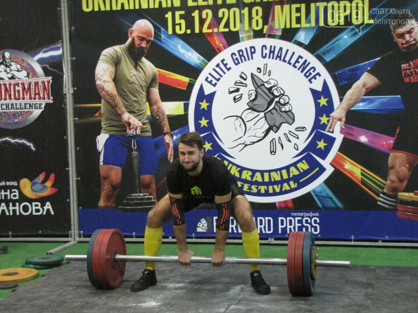 В Мелитополе сильнейшие атлеты соревновались в силе хвата, фото-39
