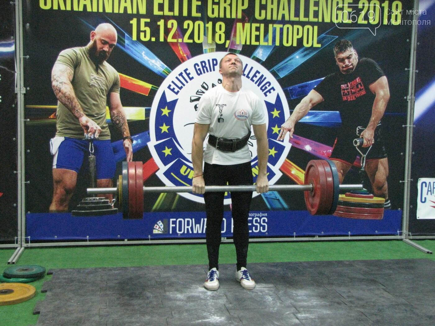 В Мелитополе сильнейшие атлеты соревновались в силе хвата, фото-36