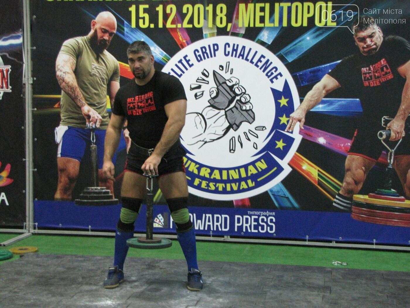 В Мелитополе сильнейшие атлеты соревновались в силе хвата, фото-42
