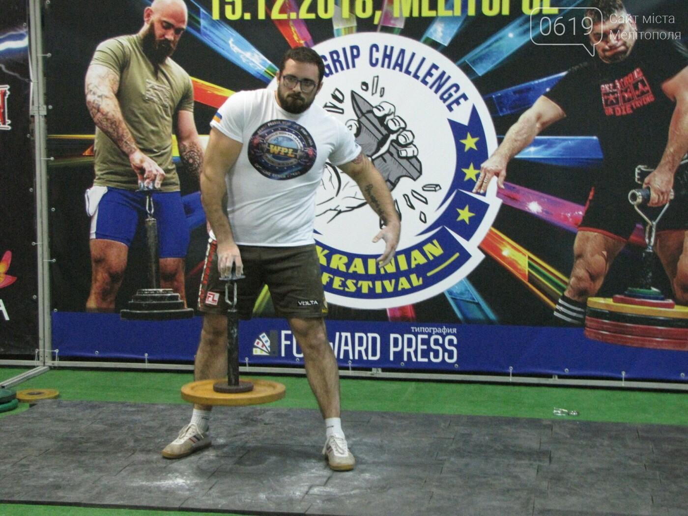 В Мелитополе сильнейшие атлеты соревновались в силе хвата, фото-41