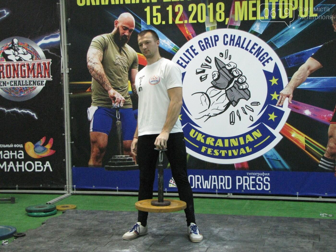 В Мелитополе сильнейшие атлеты соревновались в силе хвата, фото-40
