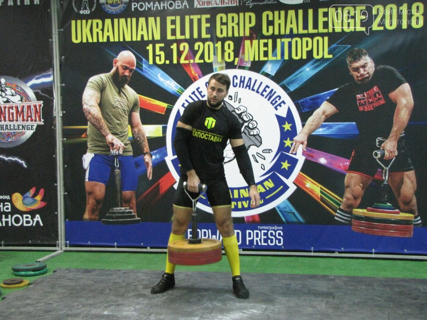 В Мелитополе сильнейшие атлеты соревновались в силе хвата, фото-44