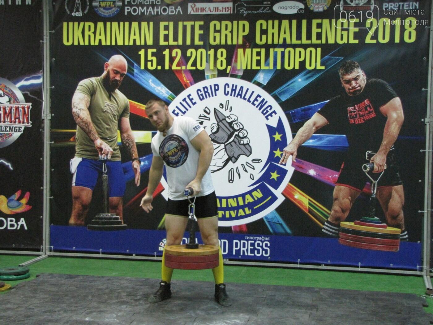 В Мелитополе сильнейшие атлеты соревновались в силе хвата, фото-45