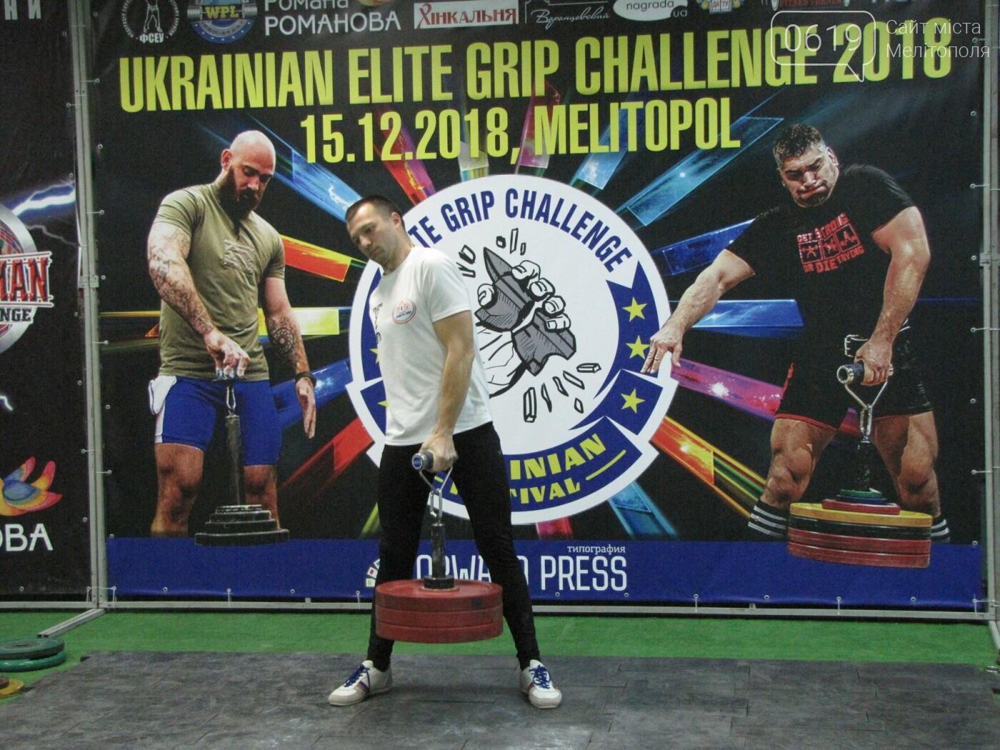 В Мелитополе сильнейшие атлеты соревновались в силе хвата, фото-46