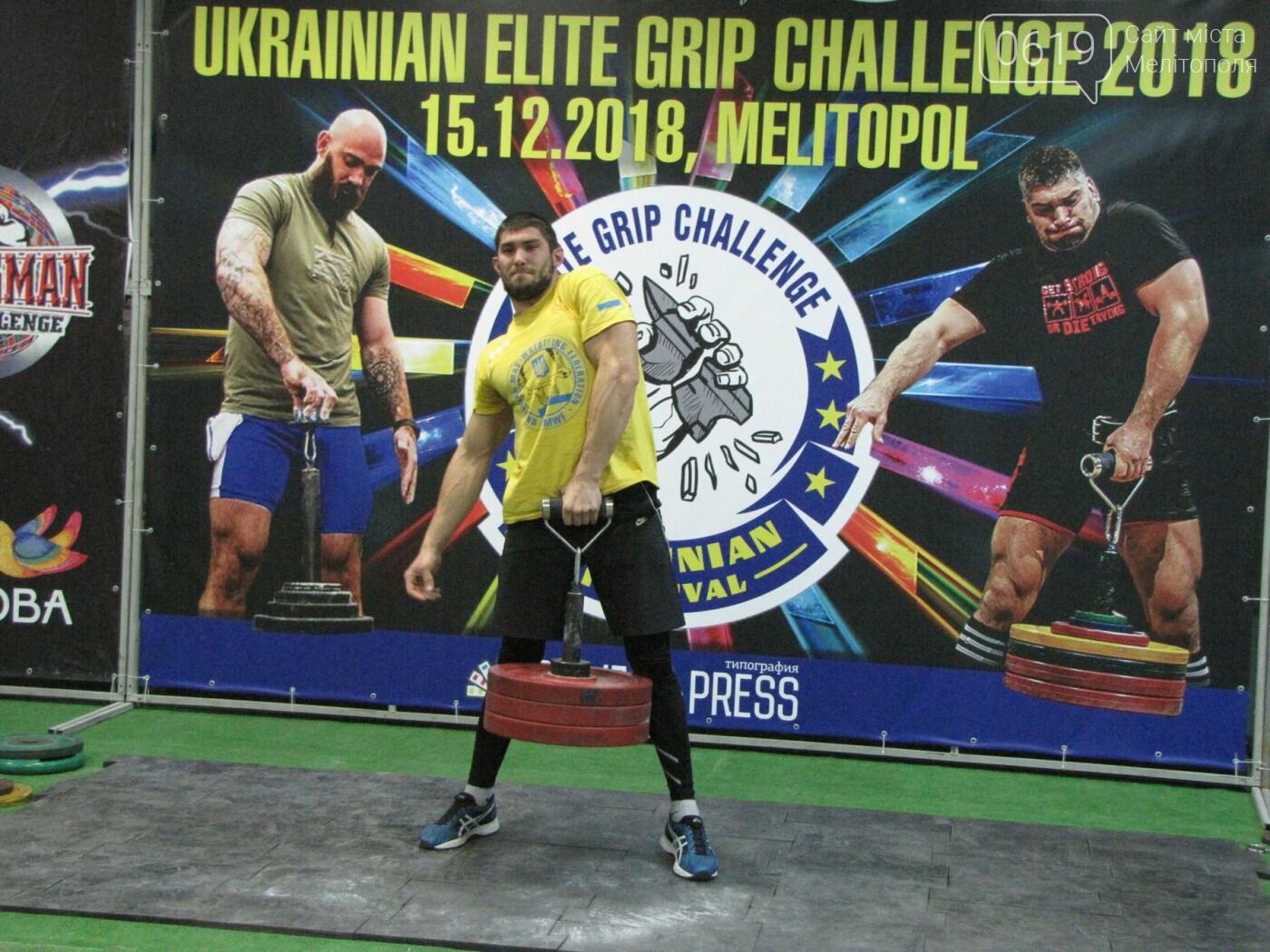 В Мелитополе сильнейшие атлеты соревновались в силе хвата, фото-43