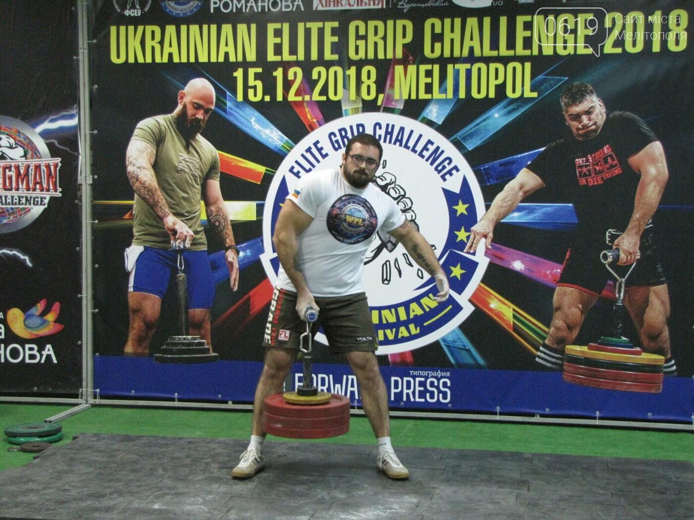 В Мелитополе сильнейшие атлеты соревновались в силе хвата, фото-51