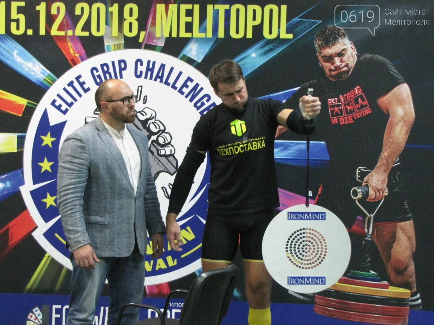 В Мелитополе сильнейшие атлеты соревновались в силе хвата, фото-47