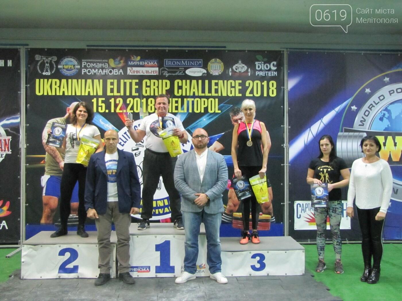 В Мелитополе сильнейшие атлеты соревновались в силе хвата, фото-49