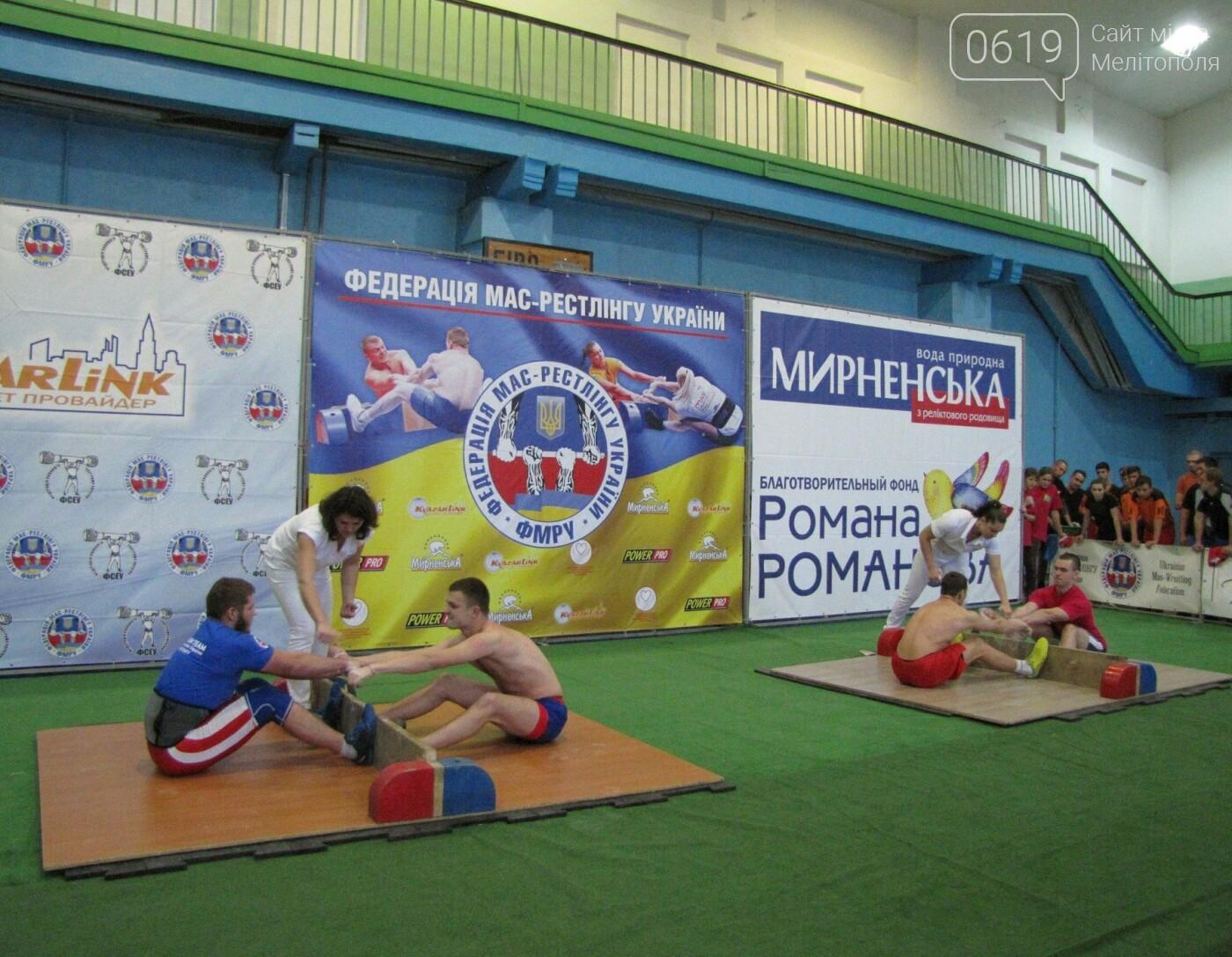 В Мелитополе на одном помосте сражались новички и титулованные мас-рестлеры , фото-24