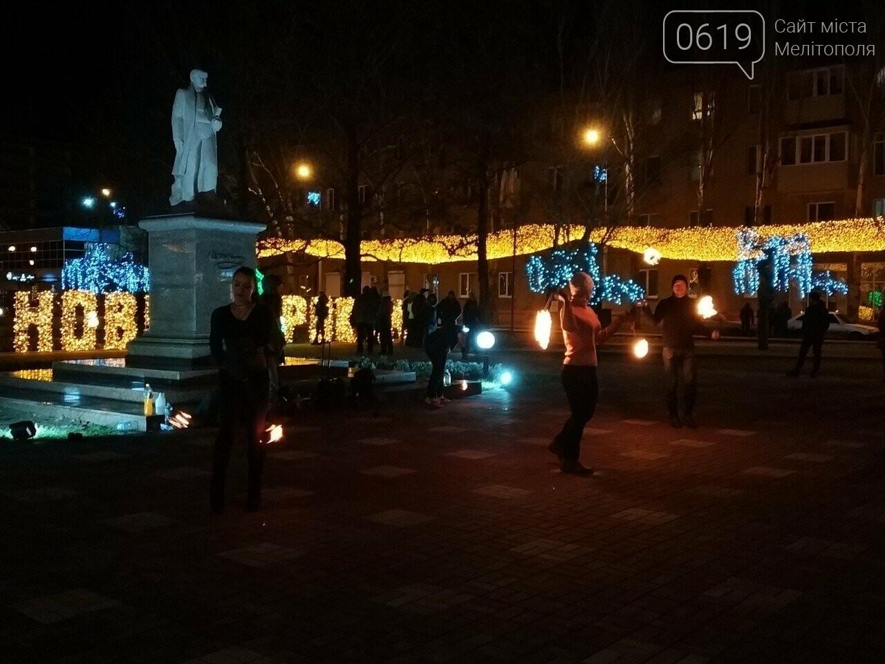 В центре Мелитополя устроили огненное шоу, фото-1, Фото сайта 0619