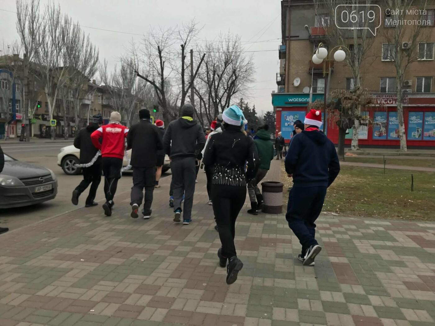 Новый год мелитопольцы начали с трезвой пробежки, фото-1