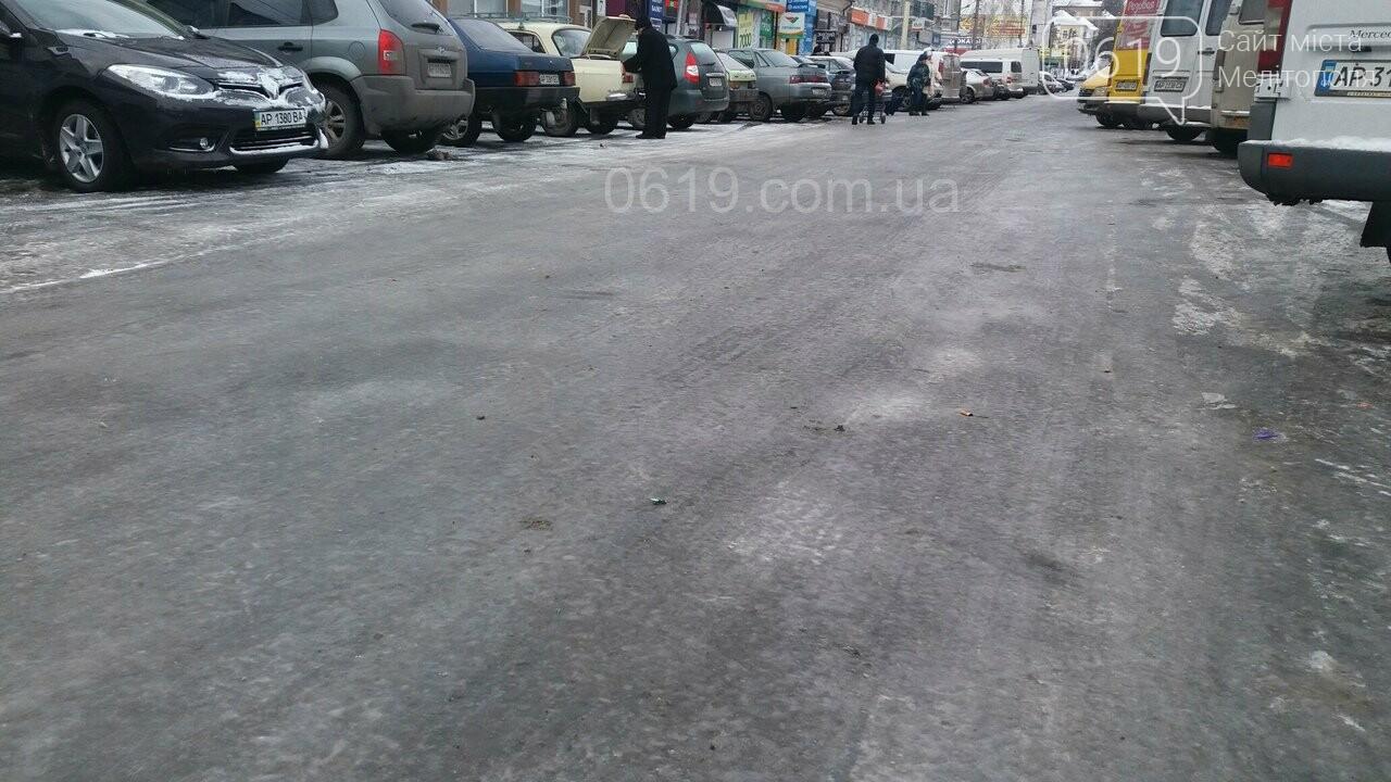 """В Мелитополе нижняя часть города превратилась в """"каток"""", фото-2, Фото сайта 0619"""