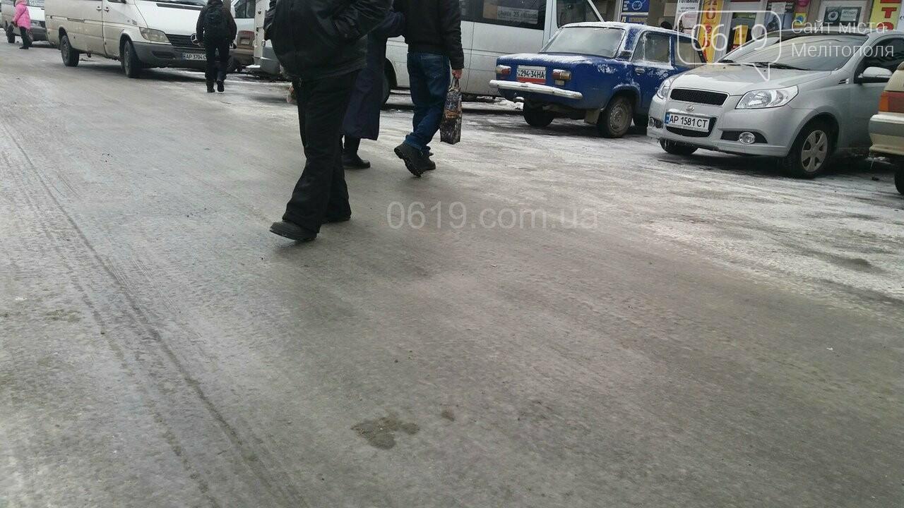"""В Мелитополе нижняя часть города превратилась в """"каток"""", фото-1, Фото сайта 0619"""