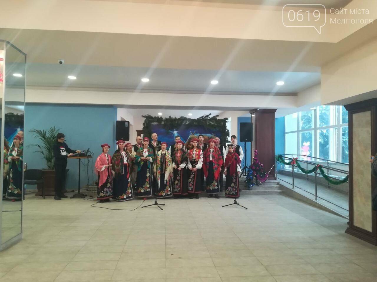 В Мелитополе началось празднование Рождества , фото-3
