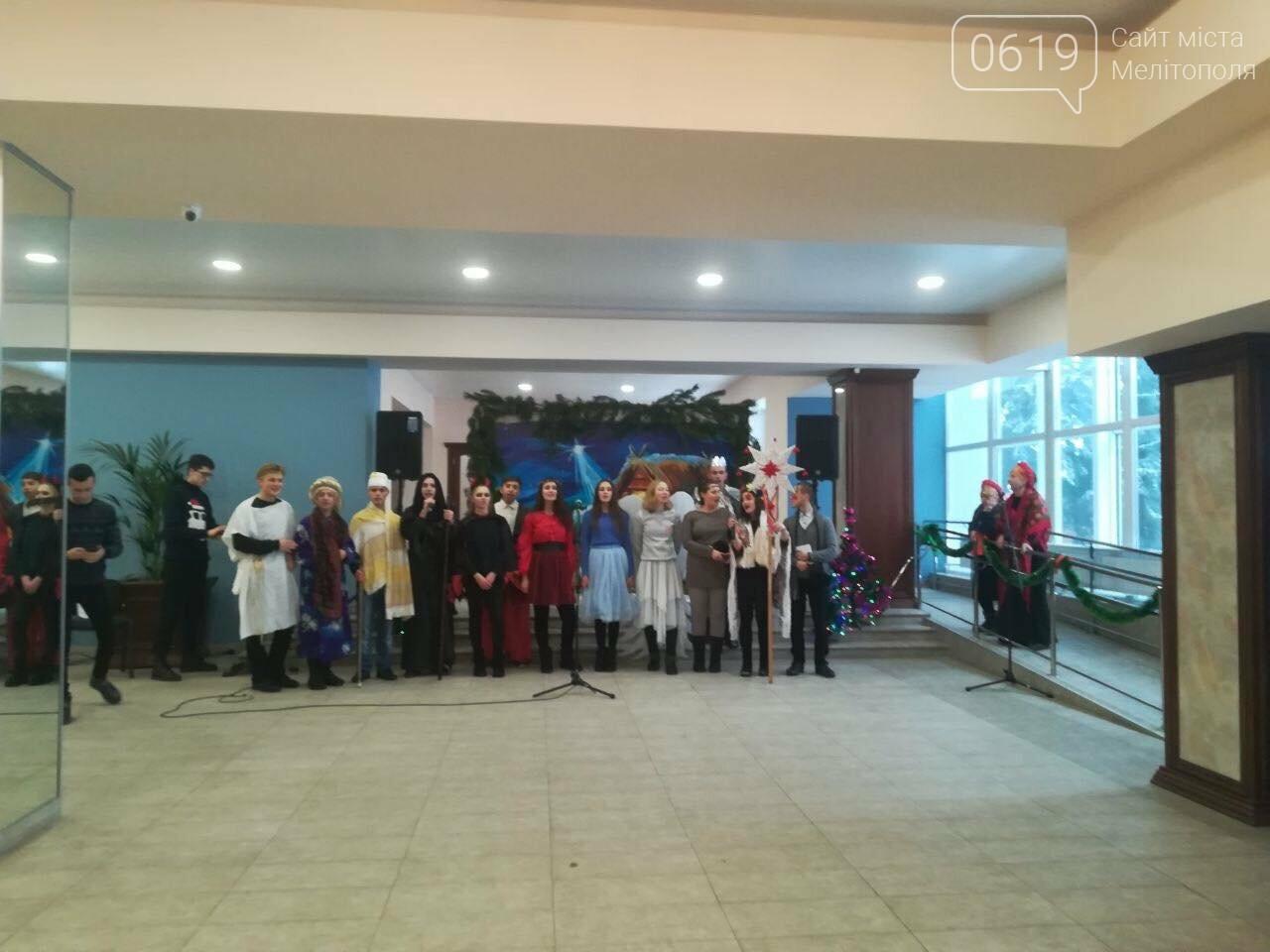 В Мелитополе началось празднование Рождества , фото-2
