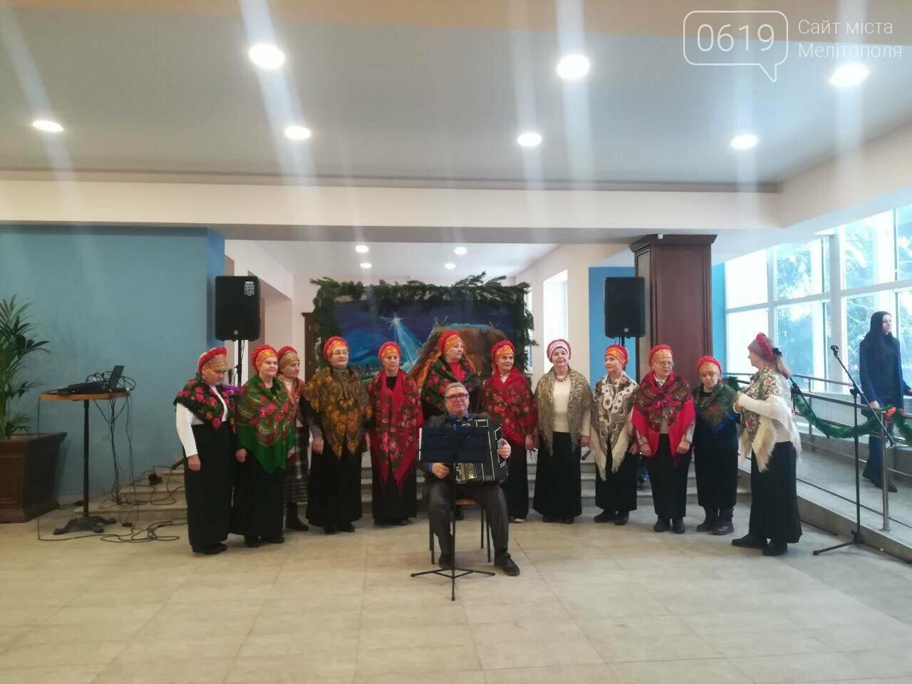 В Мелитополе началось празднование Рождества , фото-5