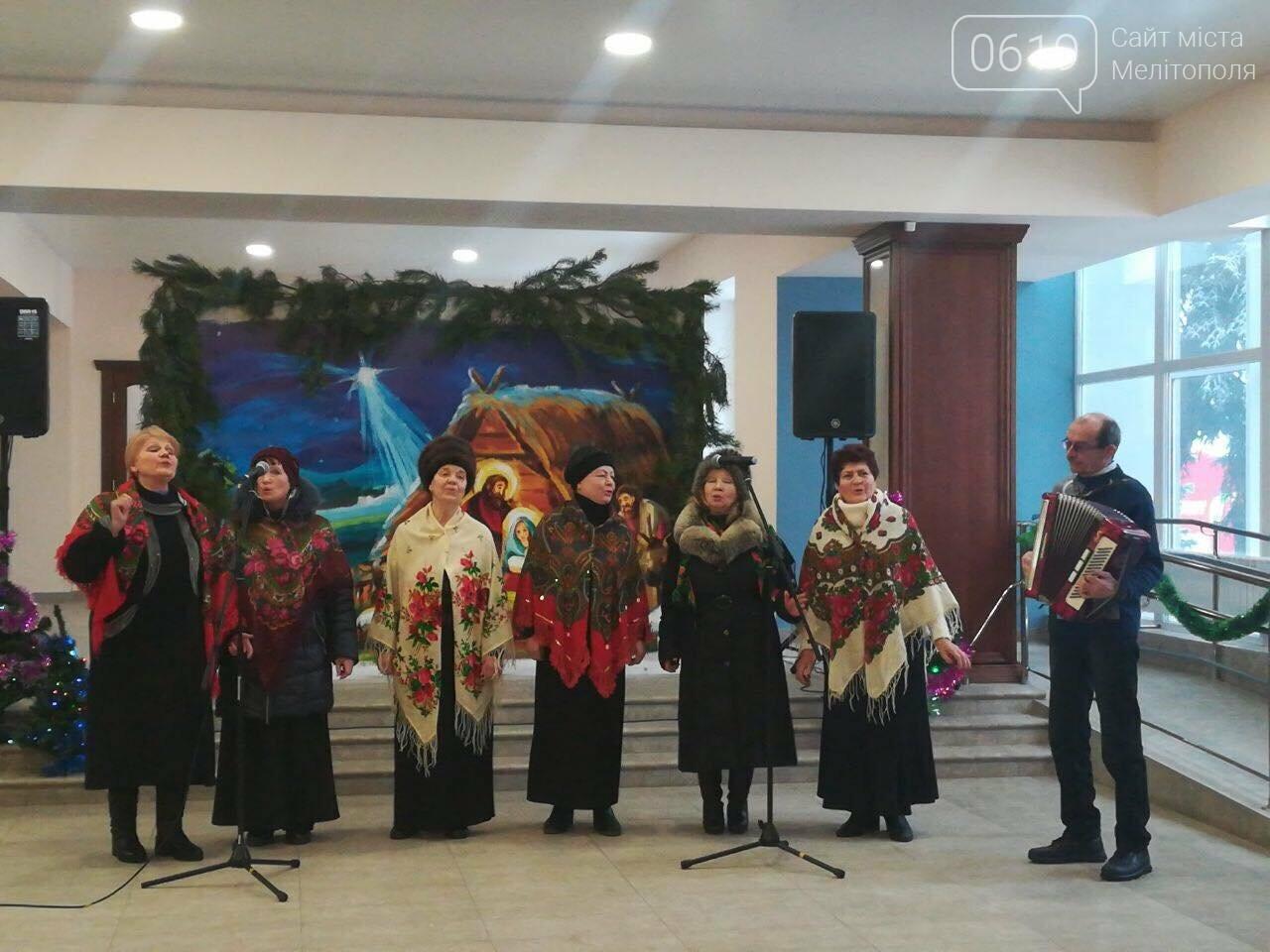 В Мелитополе началось празднование Рождества , фото-6