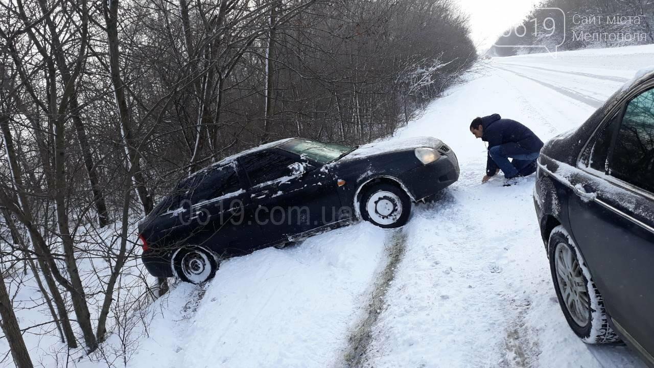 На трассе под Мелитополем автомобиль слетел в кювет, - ФОТО, фото-2, Фото сайта 0619