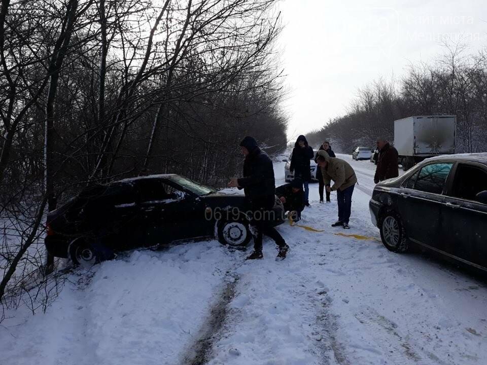 На трассе под Мелитополем автомобиль слетел в кювет, - ФОТО, фото-5, Фото сайта 0619