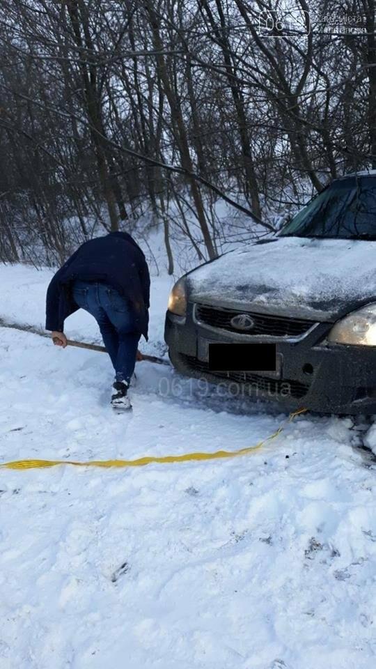 На трассе под Мелитополем автомобиль слетел в кювет, - ФОТО, фото-4, Фото сайта 0619