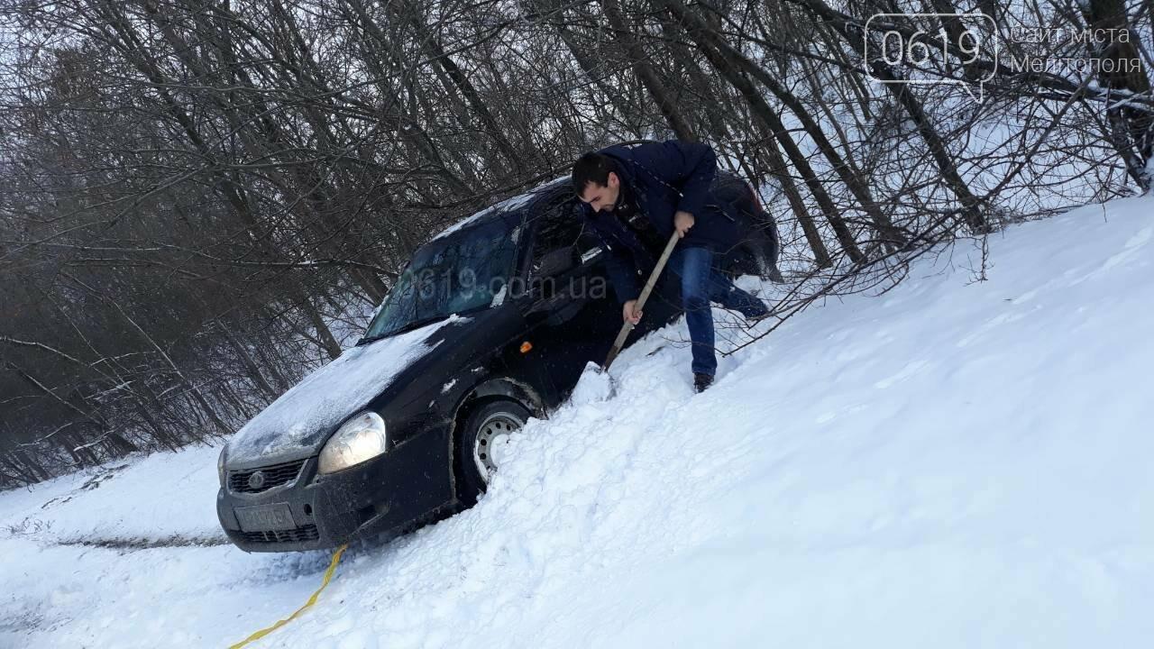 На трассе под Мелитополем автомобиль слетел в кювет, - ФОТО, фото-3, Фото сайта 0619