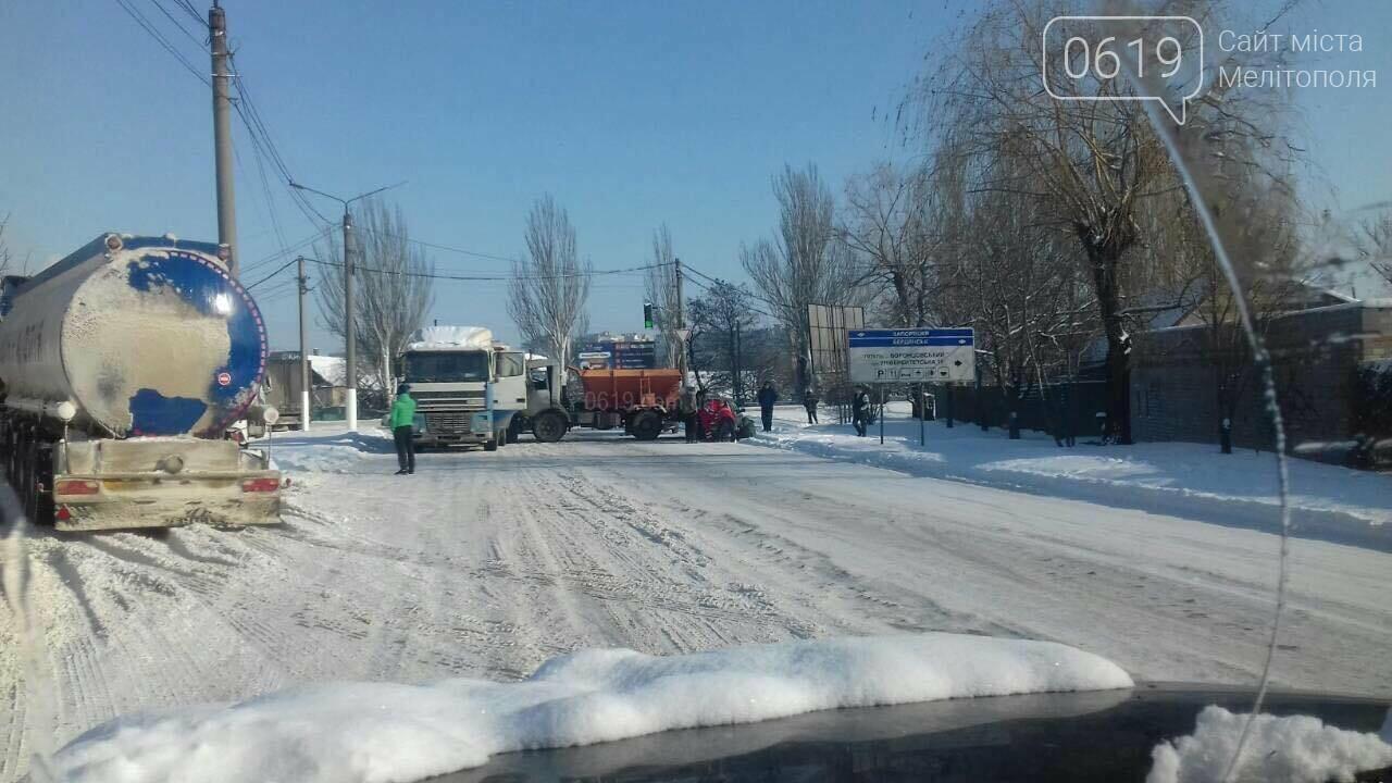В Мелитополе произошло массовое ДТП с пострадавшим, - ФОТО, фото-1, Фото сайта 0619