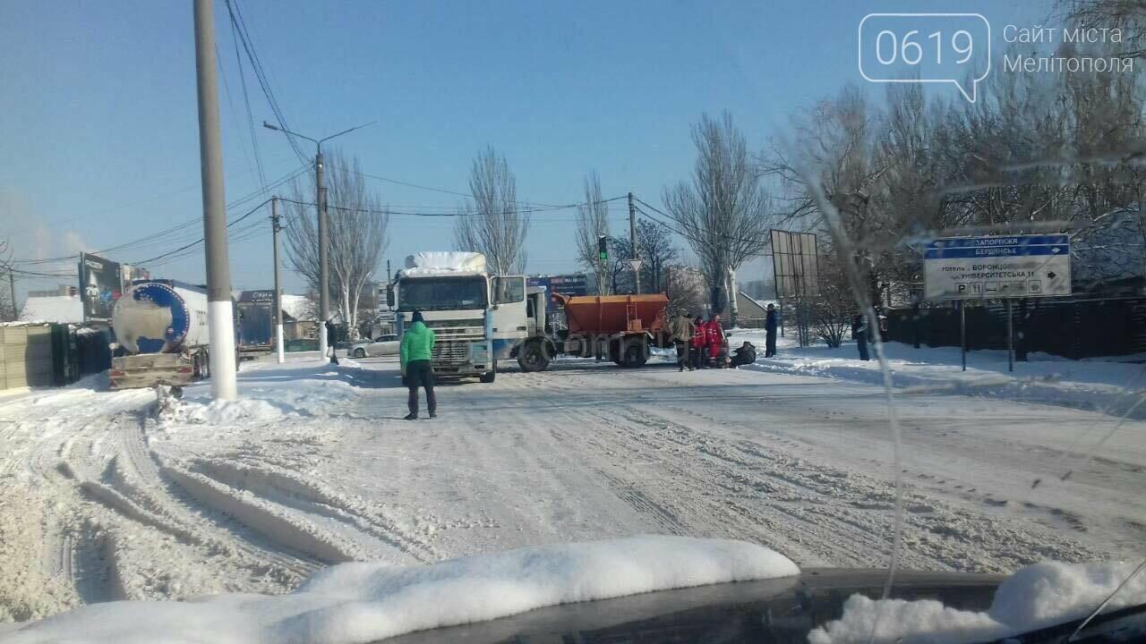 В Мелитополе произошло массовое ДТП с пострадавшим, - ФОТО, фото-3, Фото сайта 0619