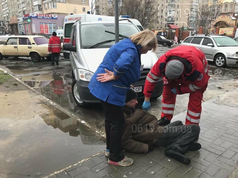 В Мелитополе возле АТБ лежал мужчина без сознания, - ФОТО, фото-2, Фото сайта 0619