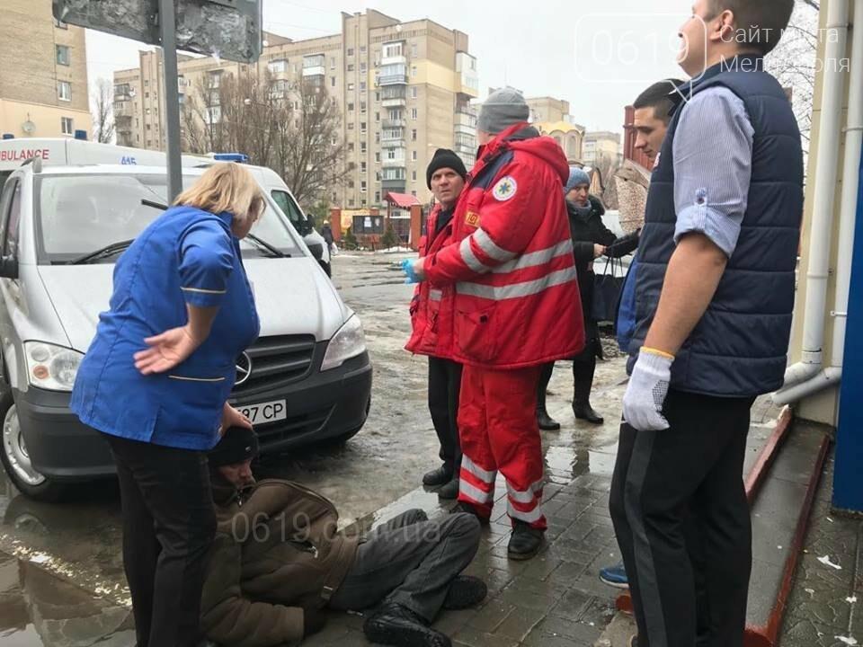 В Мелитополе возле АТБ лежал мужчина без сознания, - ФОТО, фото-4, Фото сайта 0619
