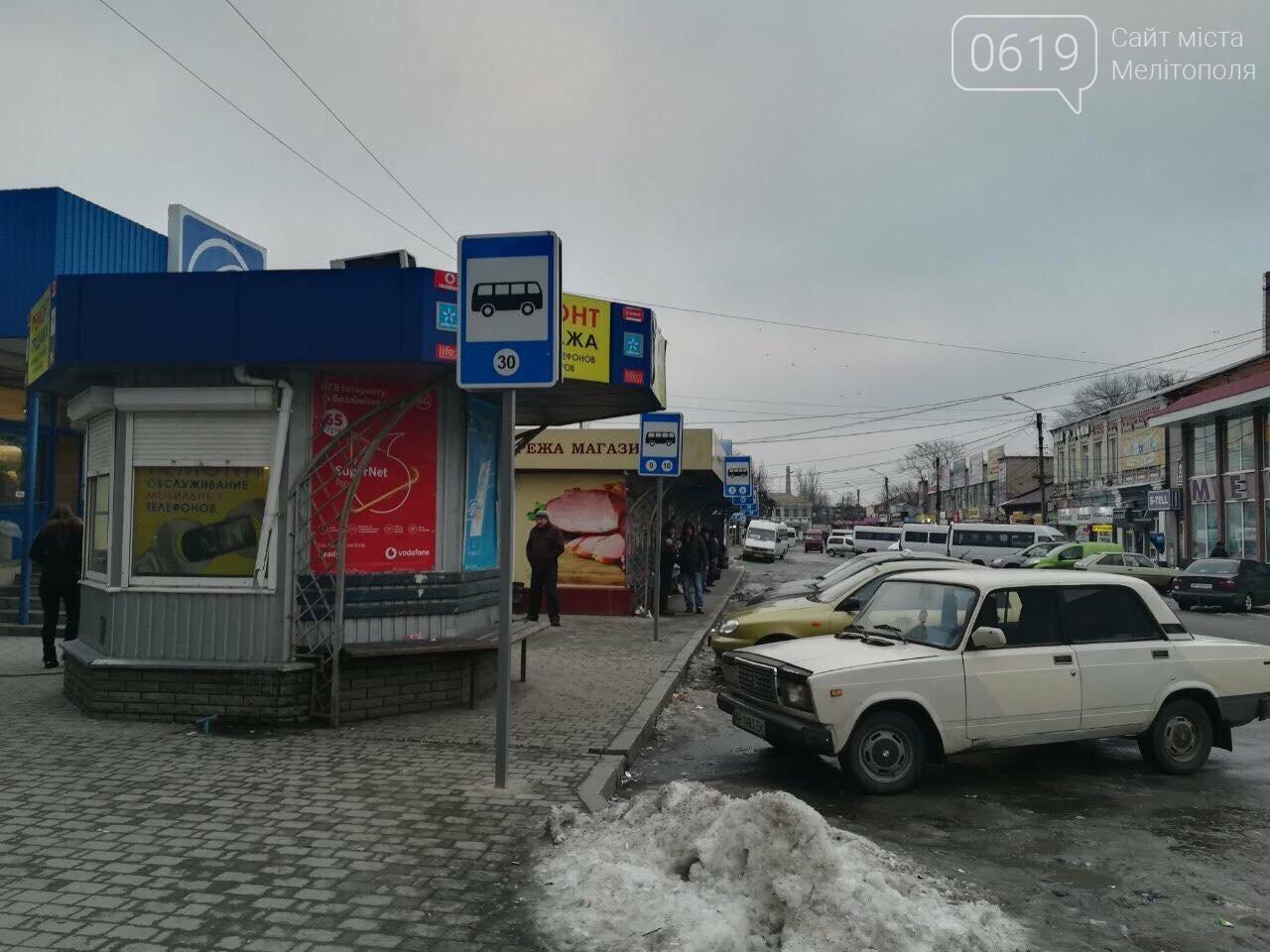В Мелитополе на рынке установили информационные таблички, фото-2