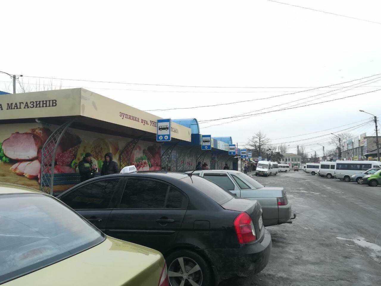 В Мелитополе на рынке установили информационные таблички, фото-1