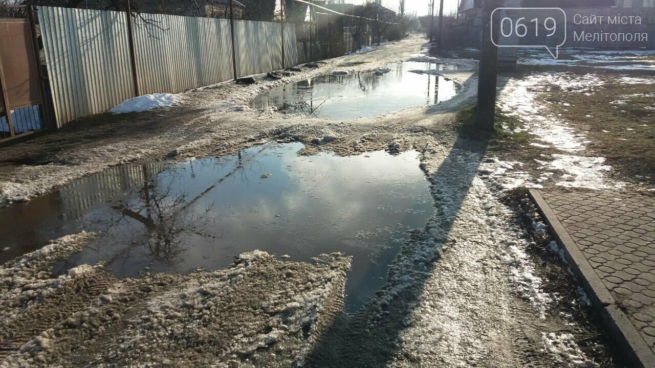 В Мелитополе частный сектор тонет в лужах , фото-2
