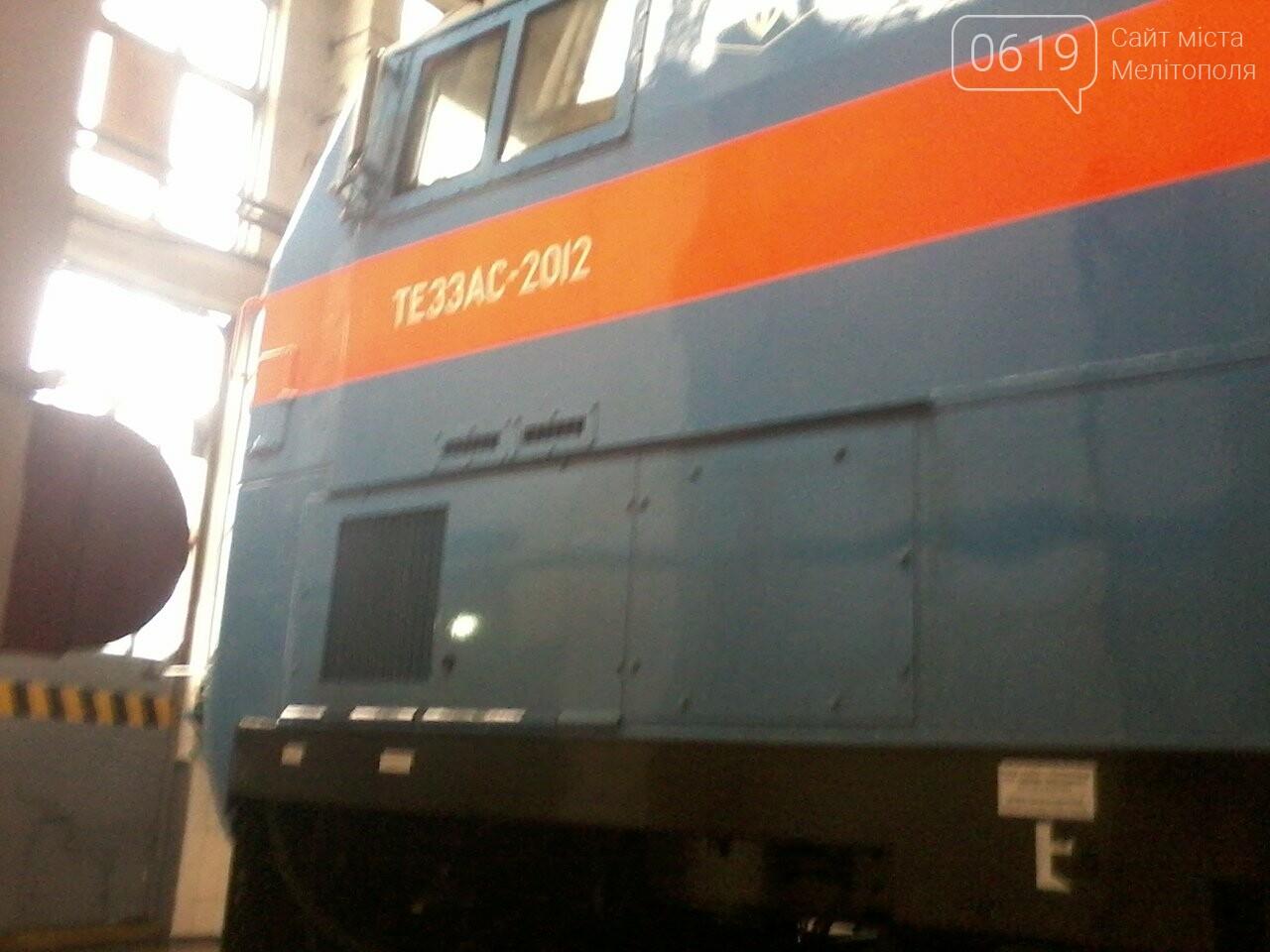 """В Мелитопольское депо прибыли новые локомотивы """"Тризуб"""", фото-1, Фото из соцсети"""