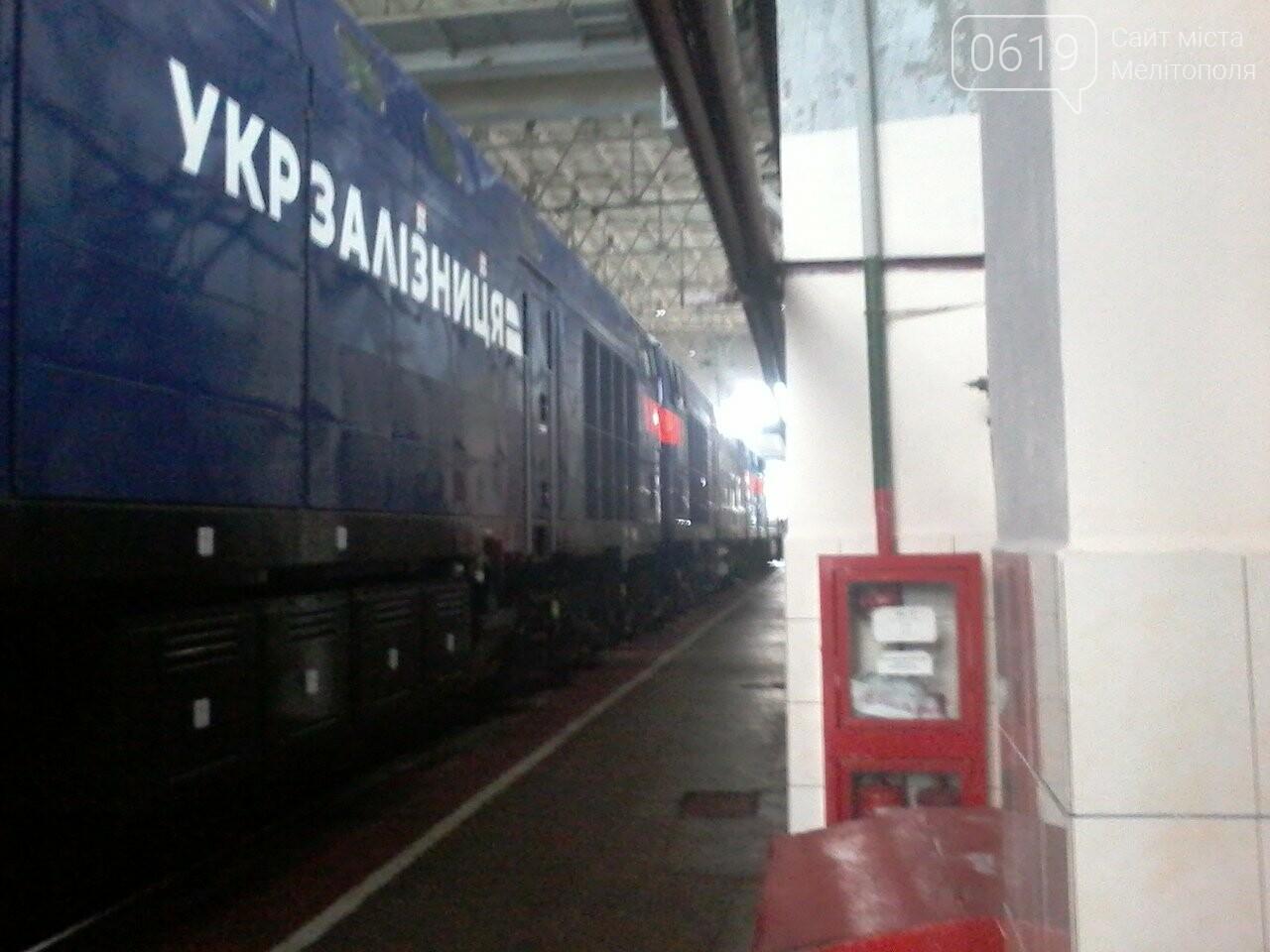 """В Мелитопольское депо прибыли новые локомотивы """"Тризуб"""", фото-2, Фото из соцсети"""